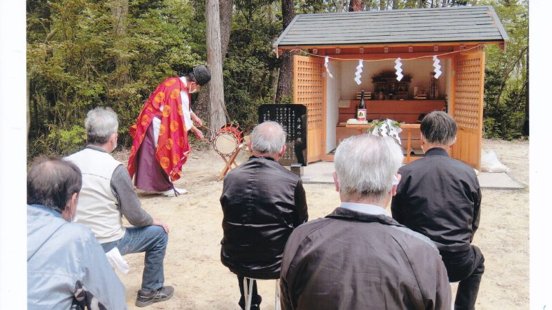 羽山神社春の例大祭2021