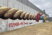 20210320 FUTABA Art District